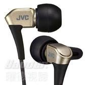 【曜德 / 送收納盒】JVC HA-FXH20 金 耳道式耳機 附線夾 最新高階微型動圈雙磁體 / 免運