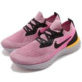 【五折特賣】Nike 慢跑鞋 Wmns Epic React Flyknit 粉紅 灰 避震回彈中底 女鞋 運動鞋【PUMP306】 AQ0070-500