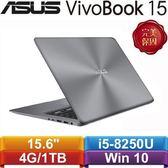 ASUS華碩 VivoBook 15 X510UF-0063B8250U 15.6吋筆記型電腦 冰河灰