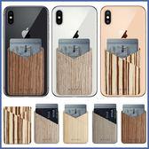 三星 A9 Note9 A8Start A6+ S9 Plus A8+ Note8 J6 J2 木紋口袋 透明軟殼 手機殼 插卡殼 訂製