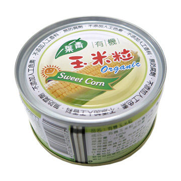 青葉~有機香甜玉米粒罐頭120公克×3罐/組 (慈心認證)