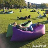 充氣墊 懶人戶外充氣沙發袋便攜式空氣床墊午休床野營露營氣墊床 MKS薇薇家飾
