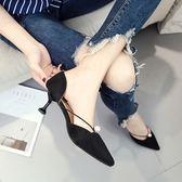 女裝地攤價2018春夏季新款尖頭細跟性感高跟鞋女包頭珍珠涼鞋淺口  巴黎街頭