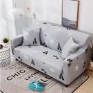 沙發罩 全包彈力萬能沙發罩全蓋沙發套組合貴妃單人三人沙發墊通用沙發巾【快速出貨八折下殺】