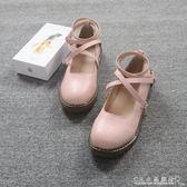 復古日系百搭圓頭軟妹娃娃鞋單鞋甜美平底女鞋淺口英倫小皮鞋『CR水晶鞋坊』