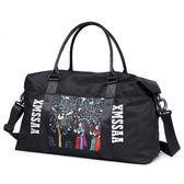 全館85折小米世家旅行包女大容量手提行李包網紅短途套拉桿包帆布旅行箱袋