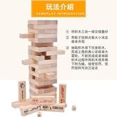 店長推薦★疊疊樂大號高抽積木益智層層疊親子玩具~
