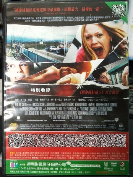 挖寶二手片-P12-410-正版DVD-電影【絕命終結站5】-艾瑪貝爾 尼可拉斯迪奧古斯特 邁爾斯費雪