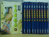 【書寶二手書T7/武俠小說_MOQ】大唐雙龍傳_27~37集間_共11本合售_黃易