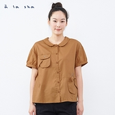 a la sha 抹茶Q咪說哈囉造型口袋襯衫