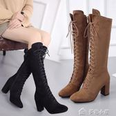 馬丁靴女粗跟復古單靴韓版舒適高筒靴繫帶長靴保暖女靴