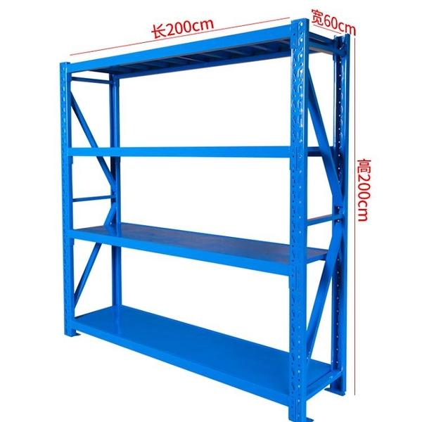 貨架倉儲置物架多層展示架重型加厚儲貨物鐵架子倉庫家用超市庫房 「免運」