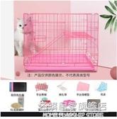 加密貓籠子雙層家用室內小型貓別墅帶廁所摺疊貓舍貓咪籠特價清倉 NMS名購居家