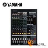 YAMAHA 山葉 MGP12X 12軌高階混音座 原廠公司貨 一年保固