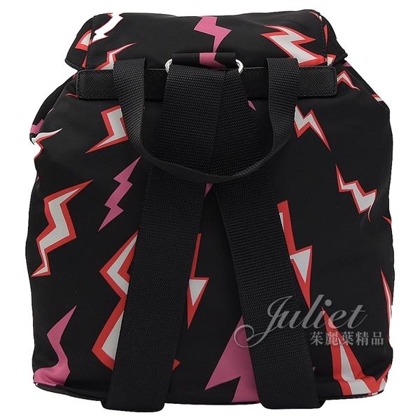 茱麗葉精品【全新現貨】PRADA 1BZ677 閃電印花尼龍帆布束口後背包.黑