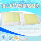[首雅傢俬] 枕頭  迪士尼 冷凝膠 氣泡枕 一般型 涼感