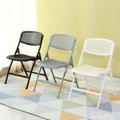 折疊椅子凳子靠背塑料便攜簡約家用戶外成人餐桌 XW1203【極致男人】
