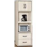 櫥櫃 餐櫃 AT-262-2 雅美2尺高收納櫃【大眾家居舘】