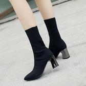 靴子女短靴2019秋冬新款粗跟高跟中筒靴瘦瘦靴針織春秋襪靴女