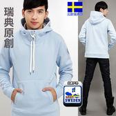 瑞典款 男款連帽厚磅極地禦寒上衣(LA4401 淺藍) 【北歐-戶外趣】