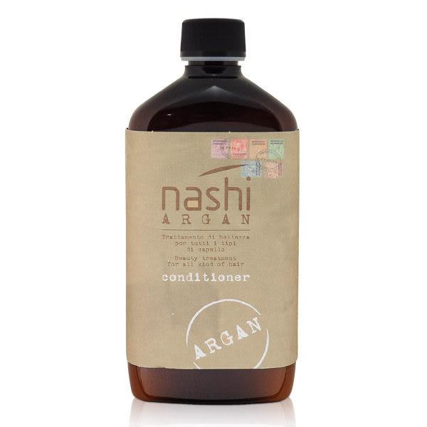 Nashi Argan LANDOLL 蘭朵 阿甘系列 阿甘護髮素 200ml 義大利原裝進口 【七三七香水精品坊】