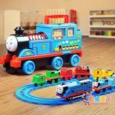 兒童電動聲光拖馬斯軌道車小火車套裝益智男孩玩具合金汽車3-6歲 XW