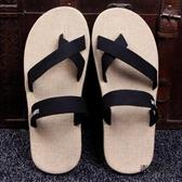 亞麻拖鞋男防滑舒適夾腳室外穿涼拖休閒沙灘鞋韓版【毒家貨源】