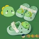 兒童洞洞鞋夏室內軟底防滑男女童嬰幼兒包頭兒童涼拖鞋【淘嘟嘟】