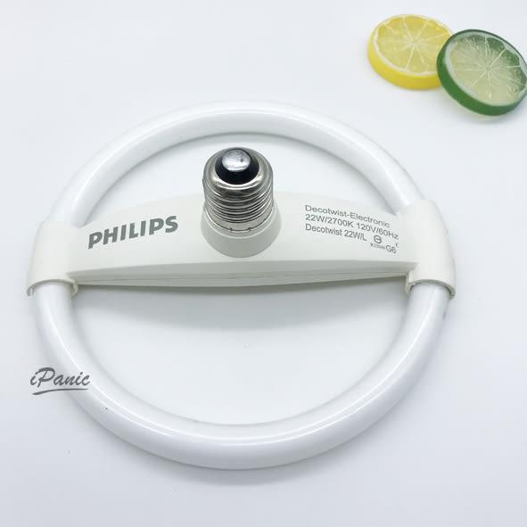 PHILIPS 飛利浦 圓滿電子式省電燈泡 晝光 黃光 省電燈泡 圓燈泡 圓形燈泡