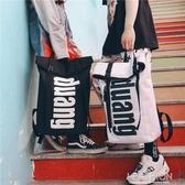 書包男韓版百搭休閒男士帆布背包時尚潮流運動雙肩包男簡約旅行包