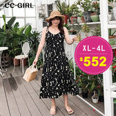 中大尺碼 夏季度假風繫肩長洋裝 - 適XL~4L《 68175 》CC-GIRL