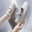 護士鞋 白色護士鞋女春秋季豆豆鞋單鞋軟皮平底文藝森系軟底孕婦奶奶鞋子