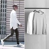 《澤米》OVERSIZE寬鬆高街潮牌 純色 打底衫 層次內搭 賈斯汀比伯 同款 BF風 長袖T恤男女(全館任二