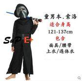 萬聖節服裝 萬圣節 兒童服裝 Cos 黑武士 衣服