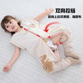 嬰兒睡袋分腿寶寶冬季加厚兒童防踢被子神器純棉四季通用冬款  千千女鞋