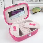 小便攜式旅行首飾盒歐式正韓木質公主戒指手飾品收納盒戒指飾品盒【萬聖節88折