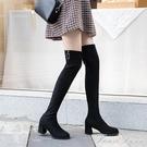 靴子女秋季新款網紅過膝長靴粗跟彈力瘦瘦靴高跟單靴高筒皮靴 范思蓮恩