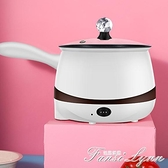 110V伏電煮鍋日本美國加拿大台灣出國旅行留學旅行美標廚房電器  一米陽光