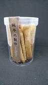 5入含蓋 950CC PP餅乾圓罐【S019】旋轉蓋餅乾盒 餅乾罐 保鮮盒 瓶罐 塑膠密封罐