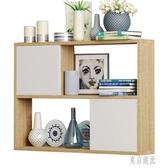 實木小書櫃子儲物櫃帶門墻上書架置物架壁掛臥室吊櫃壁櫃創意格子 LJ6377『東京潮流』