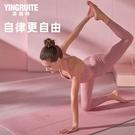 瑜伽墊加厚加寬加長初學者女健身墊舞蹈防滑瑜珈墊子地墊家用喻咖 【優樂美】