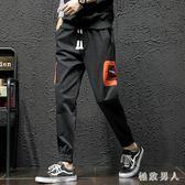 男士束腳褲休閒褲加肥加大碼寬鬆潮胖子直筒韓版潮流褲子TA2787【極致男人】