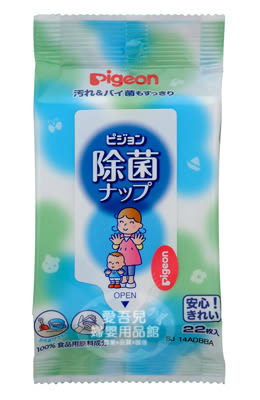 【愛吾兒】貝親 pigeon 除菌濕紙巾22抽