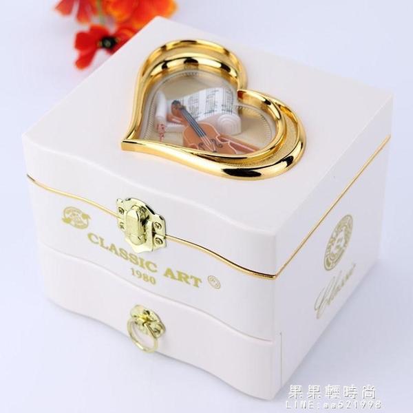 音樂盒 音樂盒八音盒女生旋轉芭蕾舞女孩公主兒童生日禮物跳舞木質首飾盒 果果輕時尚
