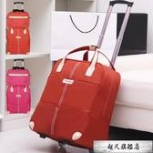 旅行包拉桿包女行李包袋短途旅游出差包大容量輕便手提拉桿登機包-10週年慶