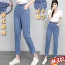 冰絲牛仔褲刺繡九分哈倫褲 M-3XL【625308W】【現+預】-流行前線-