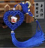 5個 手工DIY串珠成人編織製作招財愛心車掛件鑰匙創意飾品工藝品散珠 英雄聯盟