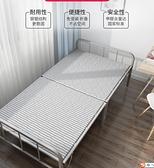 瑞仕達1m1.2米折疊床單人家用成人簡易鐵架硬板出租房板式經濟型 【全館免運】 YJT