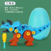 玩具 兒童擰螺絲釘組裝玩具拼裝可拆卸益智玩具