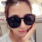 復古個性大框太陽鏡 女黑超圓臉墨鏡韓國長臉眼鏡潮人  卡布奇諾